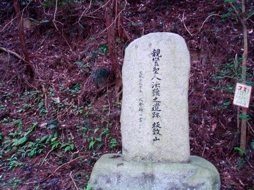 弁円Forgot Password