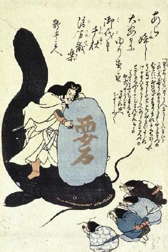 画像 : 要石 かなめいし【日本の...